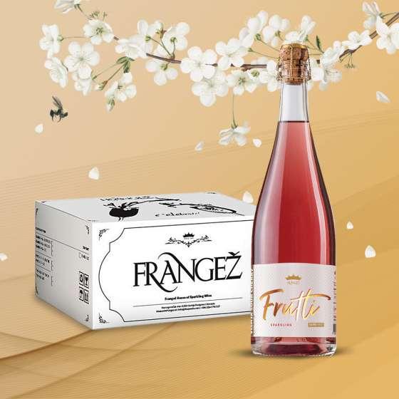 2020-03-frangez-banner-1080x1080-frutti-visnja